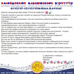 comment (4)