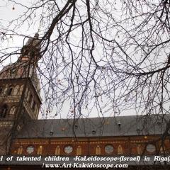 05-08.12.2015 Kaleidoscope in Riga (11)