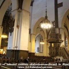 05-08.12.2015 Kaleidoscope in Riga (19)