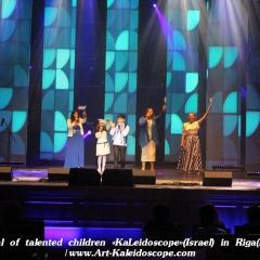 05-08.12.2015 Kaleidoscope in Riga (2)