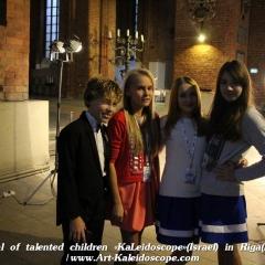 05-08.12.2015 Kaleidoscope in Riga (21)