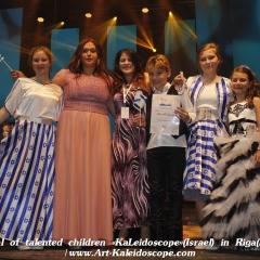 05-08.12.2015 Kaleidoscope in Riga (3)