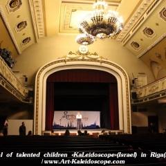 05-08.12.2015 Kaleidoscope in Riga (34)