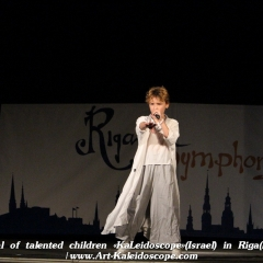 05-08.12.2015 Kaleidoscope in Riga (35)
