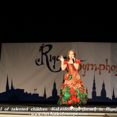 05-08.12.2015 Kaleidoscope in Riga (36)