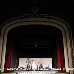 05-08.12.2015 Kaleidoscope in Riga (38)
