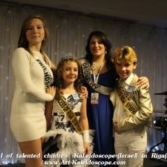 05-08.12.2015 Kaleidoscope in Riga (6)