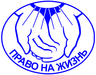 АНО Антинаркотический проект «Право на жизнь» (Россия, Москва)
