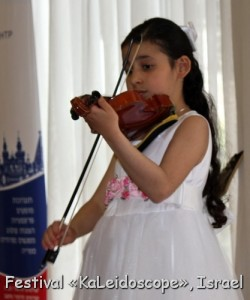 27.03.2015-competition-instrumentalists-II-Childrens-Art-Festival-«KaLeidoscope»21