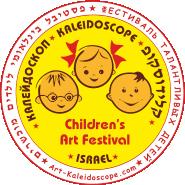 Международный фестиваль талантливых детей «Калейдоскоп»