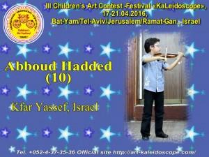 !10 Abboud Hadded