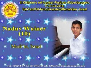 !10 Nadav Wainer