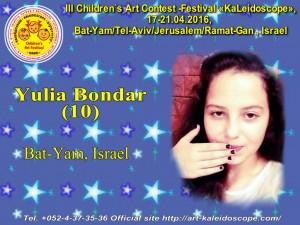 !10 Yulia Bondar