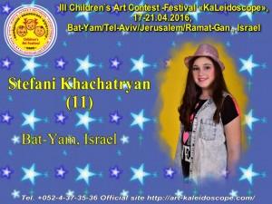 !11 Stefani Khachatryan