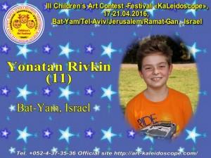 !11 Yonatan Rivkin