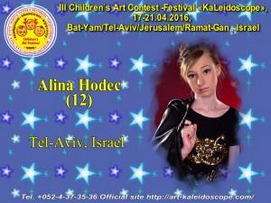 !12 Alina Hodec