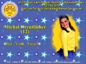 !12 Michal Orentlikher
