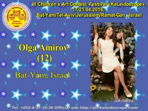 !12 Olga Amirov