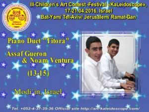 !13-15 Piano Duet Titora