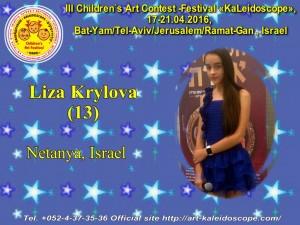 !13 Liza Krylova