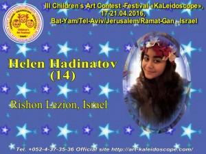!14 Helen Hadinatov