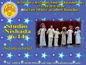 !14 Studio Nishada