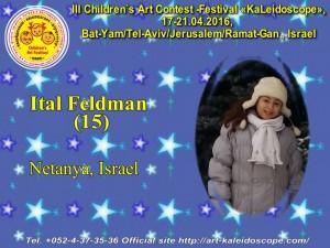!15 Ital Feldman