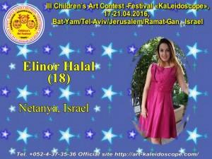 !18 Elinor Halal