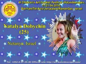 !25 Natalya Dobychin