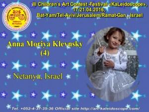 !4 Anna Moriya Klevnsky