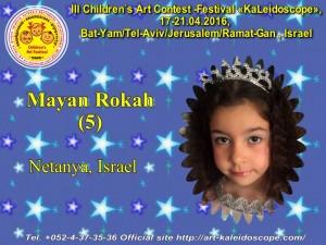 !5 Mayan Rokah