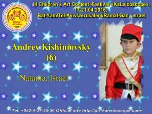 !6 Andrey Kishiniovsky