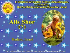 !7 Alis Shor