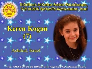 !7 Keren Kogan
