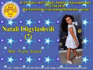 !7 Natali Eligylashvili
