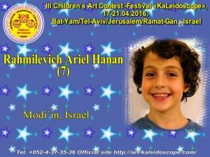 !7 Rahmilevich Ariel Hanan