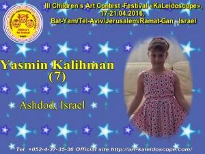 !7 Yasmin Kalihman