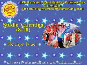 !8-10 Studio Valentina
