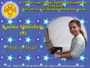 !8 Karina Shloisberg