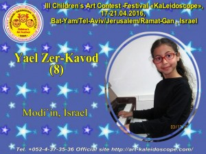 !8 Yael Zer-Kavod