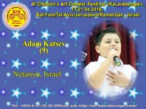 !9 Adam Katsev