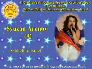 !9 Aronov Syuzan