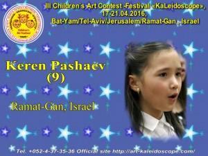 !9 Keren Pashaev
