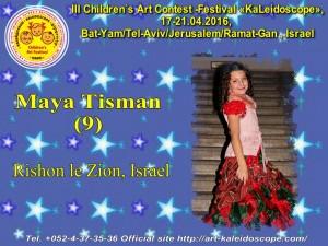 !9 Maya Tisman