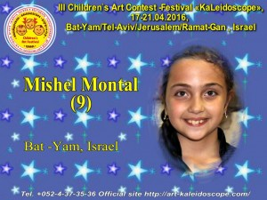 !9 Mishel Montal
