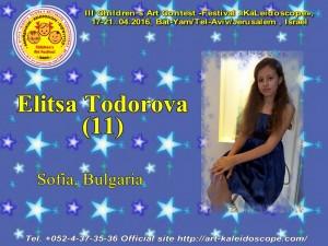 ! Elitsa Todorova