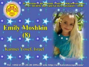 ! Emili Moshkin