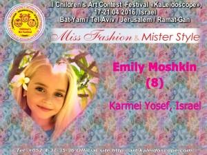 !MF 8 Emili Moshkin