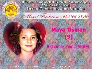 MF 9 Maya Tisman