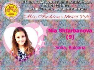 !MF 9 Nia Shtarbanova-2